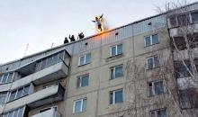 Ludi Rus skace sa zgrade, zavrsi uhapsen i u bolnici